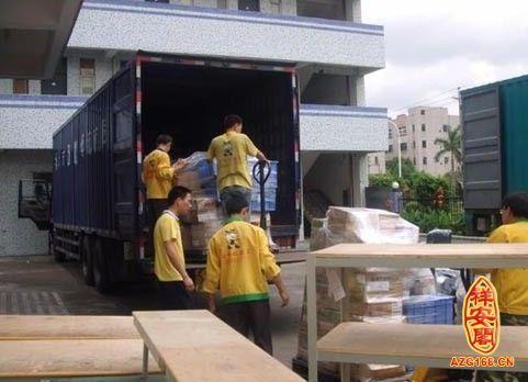 怎样搬家才算安全运输和专业搬运